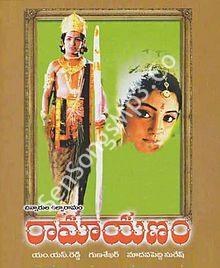 Bala Ramayanam Songs
