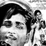 Bangaru Gaajulu (1968)