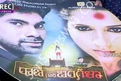 Rani Gari Bangala Songs
