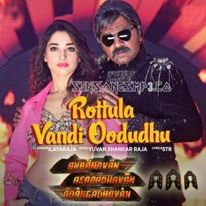 Anbanavan Asaradhavan Adangadhavan posters images wallposter AAA 2017 Tamil Movie