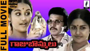 Gaaju Bommalu Songs