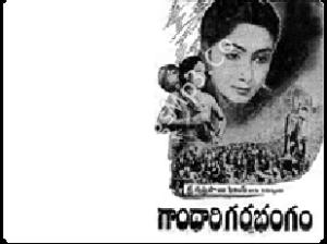 Gandhari Garvabangam Songs