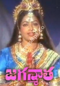 Jagan Maatha Songs