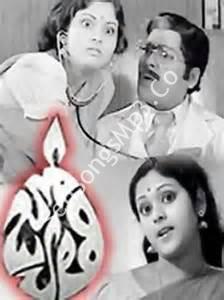 Jyothi Songs