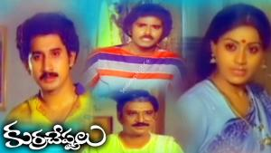 Kurra Cheshtalu Songs