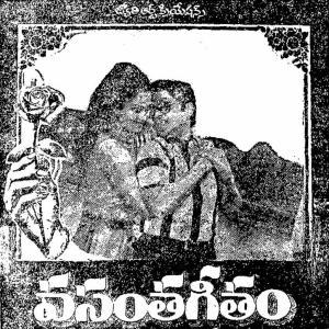 Vasantha Geetham Songs
