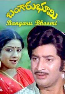 Bangaru Bhoomi Songs
