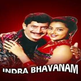 Indra Bhavanam Songs