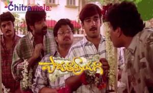 Padutha Theeyaga Songs