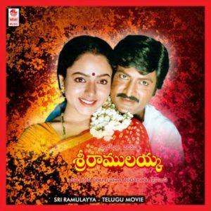 Sri Ramulayya Songs