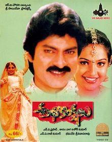 Subhakankshalu Songs