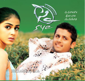 sye telugu movie songs download