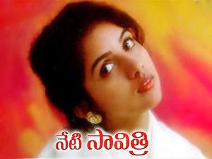 Neti Savitri Songs