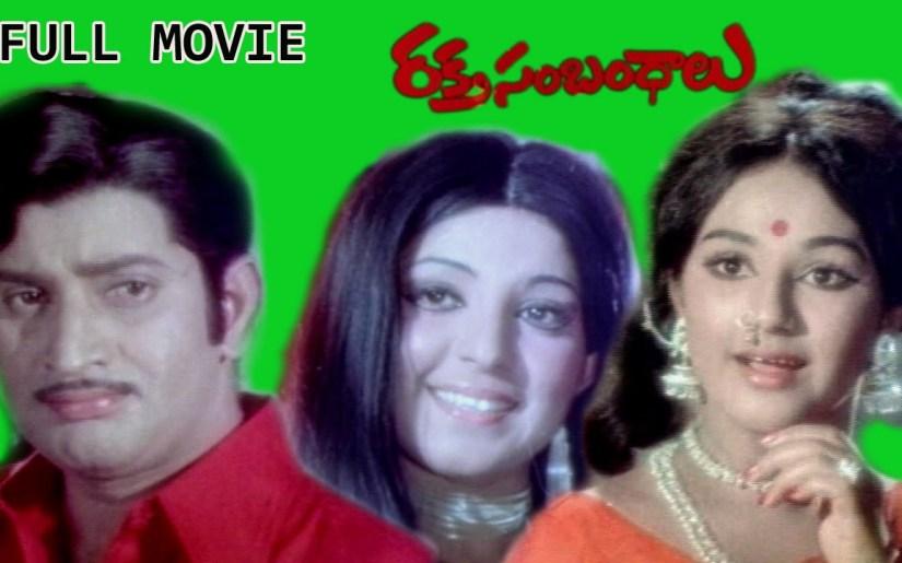 Raktha Sambandhaalu Songs