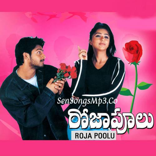 Roja movie songs telugu free download