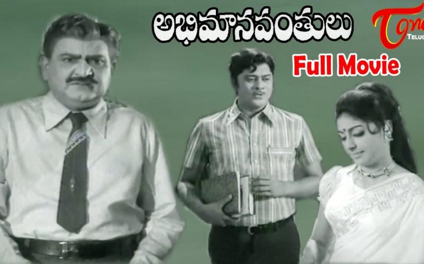 Abhimanavantulu Songs