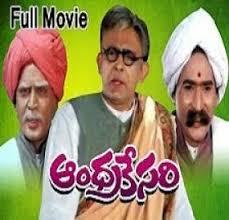 Andhra Kesari Songs