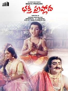 Bhakta Prahlada Songs