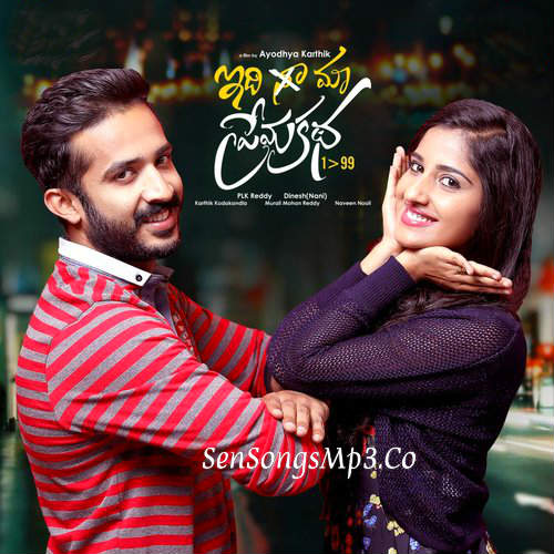 Idi Maa Prema Katha 2017 telugu movie songs download