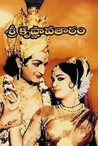 Sree Krishnaavathaaram Songs