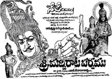 Sri Madvirata Parvamu Songs