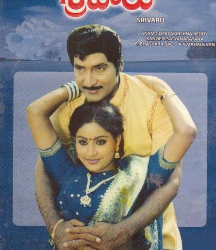 Srivaaru Songs