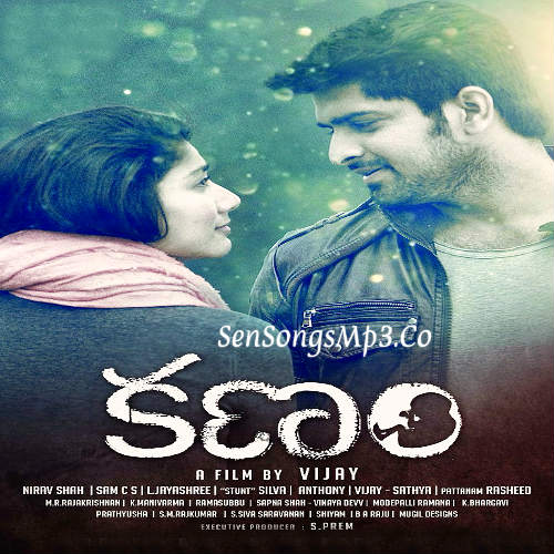 kanam 2018 telugu movie songs download naga shourya sai pallavi