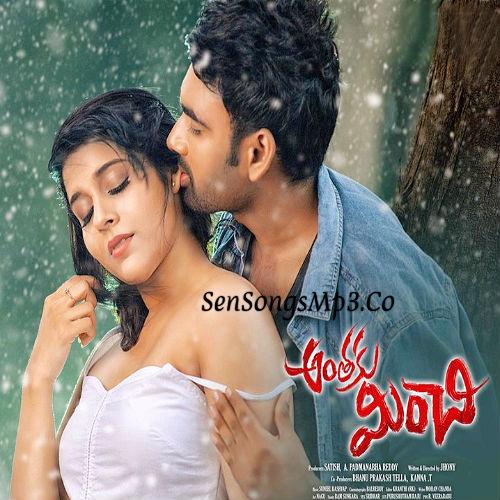 Anthaku Minchi 2018 Telugu Movie Songs Download Rashmi Gowtham Postes images cd cover