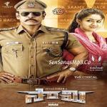 Saamy (2018) – Telugu