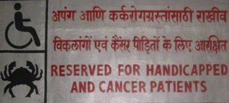 engrish-funny-cancer