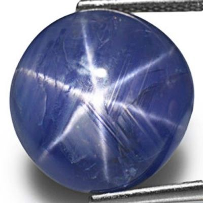 11.35-Carat GRS-Certified Unheated Burmese Star Sapphire