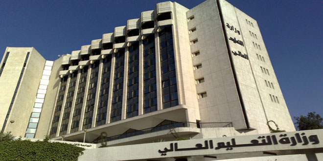 sensyria - وزارة التعليم العالي
