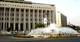 sensyria - مصرف سورية المركزي