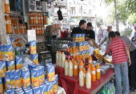 SENSYRIA - سوق