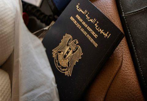sensyria - جوازات سفر