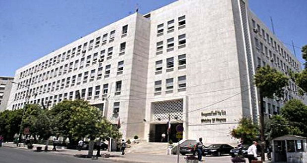 sensyria - وزارة المالية