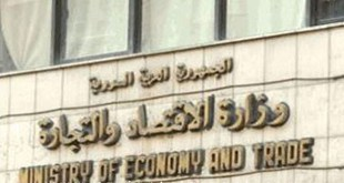 sensyria - وزارة الاقتصاد