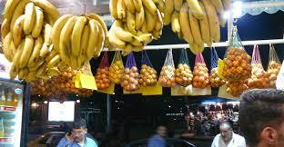 Image result for تهريب الموز والليمون الحامض