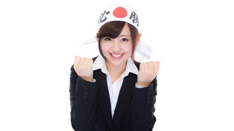 必勝ハチマキで応援する塾講師