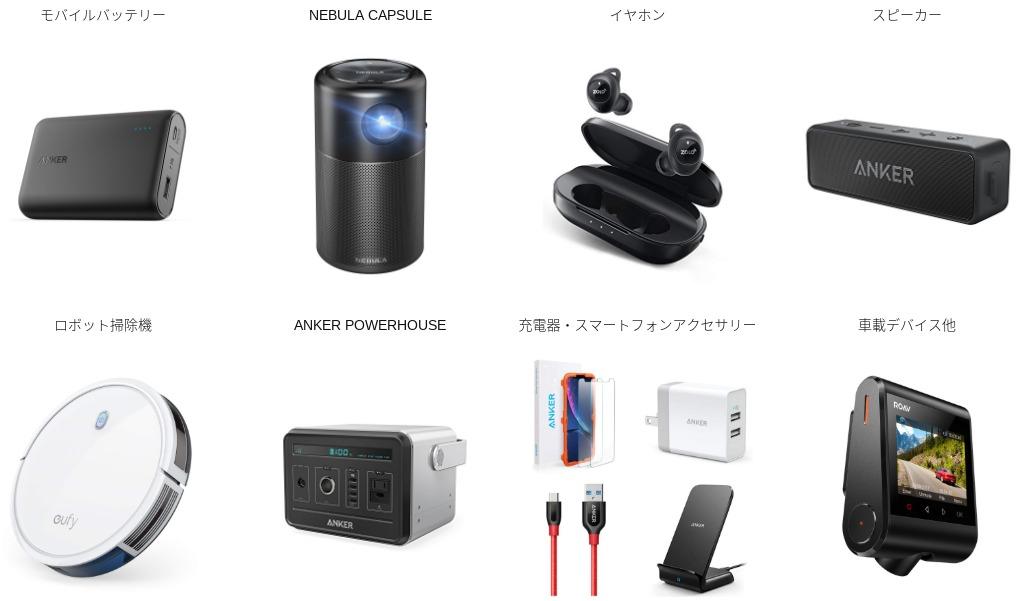 【Amazonサイバーマンデー2018】おすすめ目玉商品・特選タイムセール情報!