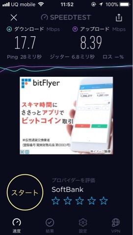 国内旅行・短期出張に!翌日届くレンタルWi-Fi「WiFi東京レンタルショップ」をレビュー