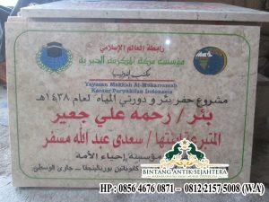 Contoh Prasasti Kaligrafi Marmer