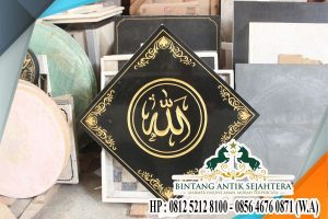 Jasa Pembuatan Prasasti Kaligrafi Arab   Model Papan Nama Prasasti