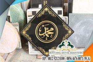 Model Prasasti Kaligrafi Arab