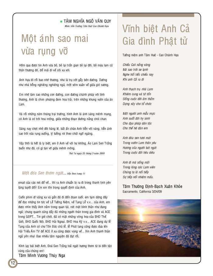 hoadam_apr_1a_page_12