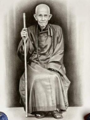 Hòa Thượng Thích Giác Nhiên 1878-1979