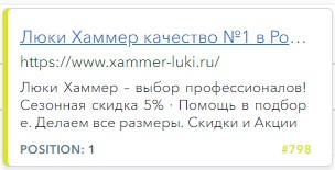 Экспресс аудит РК Яндекс.Директ. Рекомендации 22