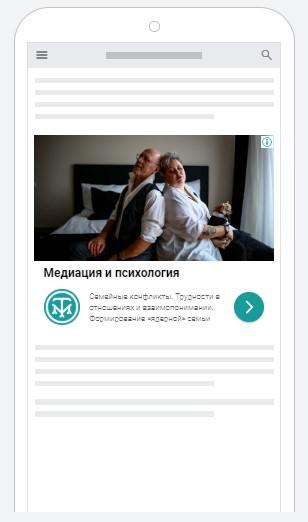 Проект Tandem-M, Онлайн, Москва. Психологическое консультирование 10