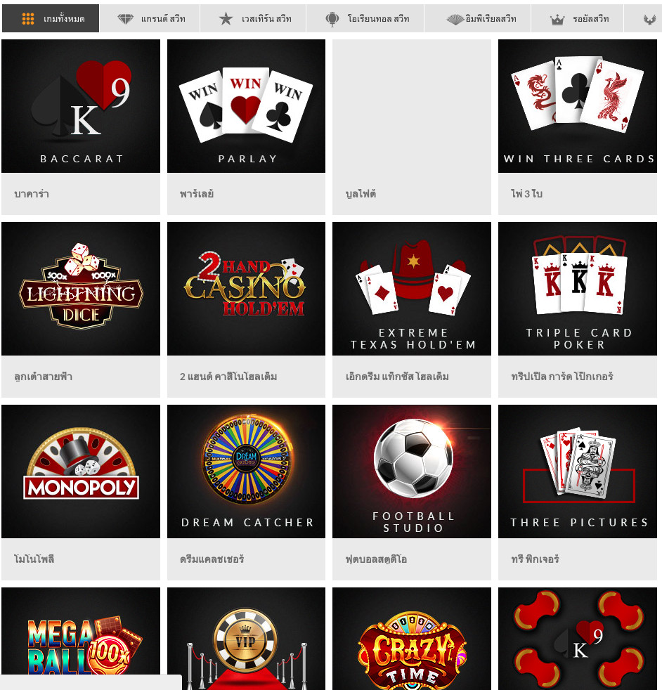 188 Bet Live Casino