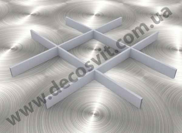 Грильято 200х200 RAL 9006 подвесные потолки